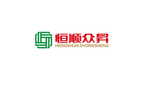 青岛市恒顺众昇集团股份有限公司