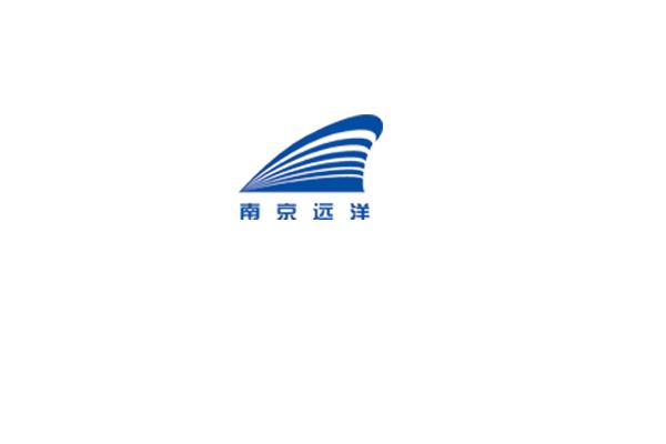 南京远洋运输股份有限公司