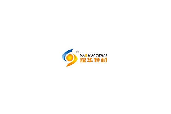 山东耀华特耐科技有限公司