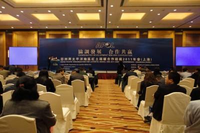 2011上海会议