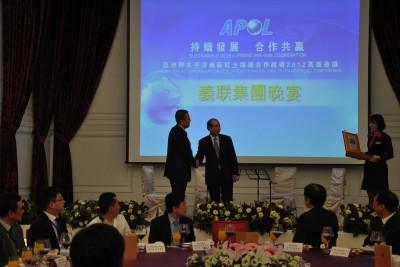 2012高雄会议
